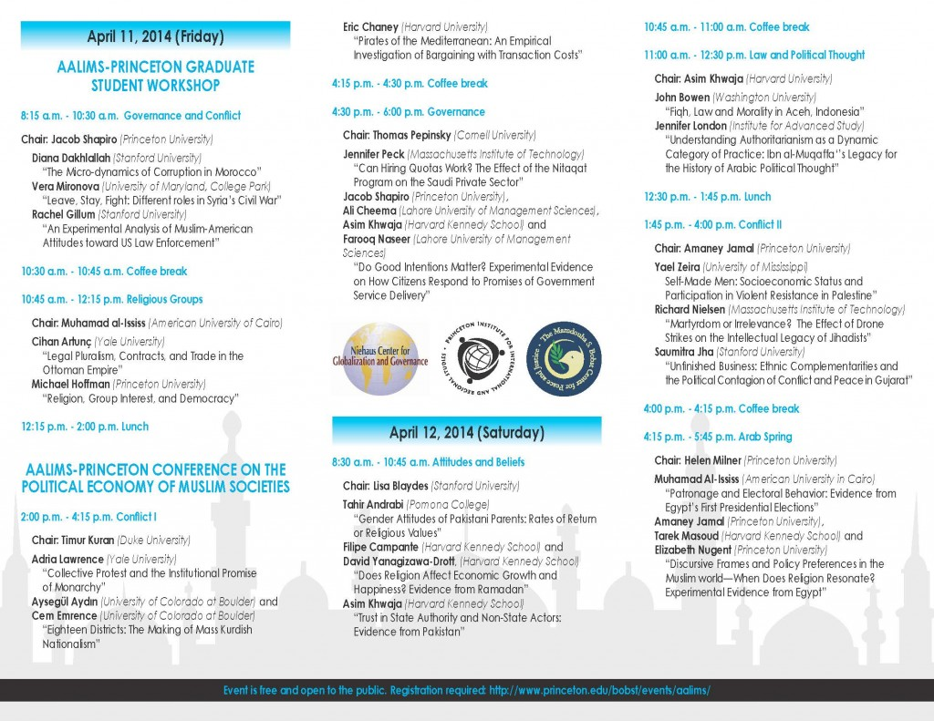 AALIMS 2014 Brochure_Page_2