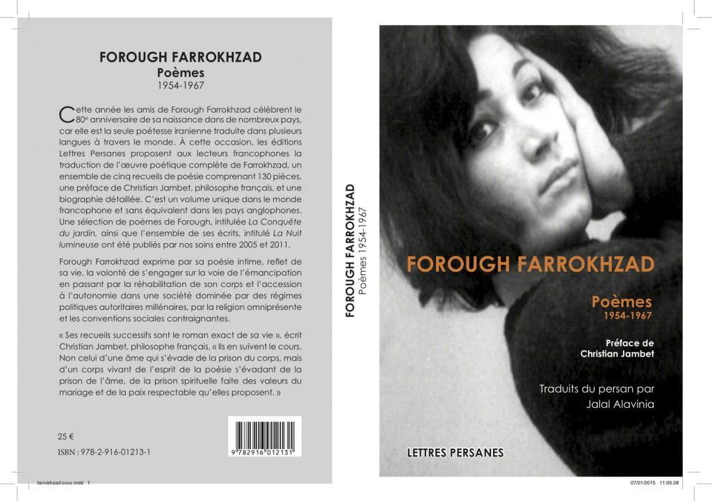 farrokhzad-couv (5)