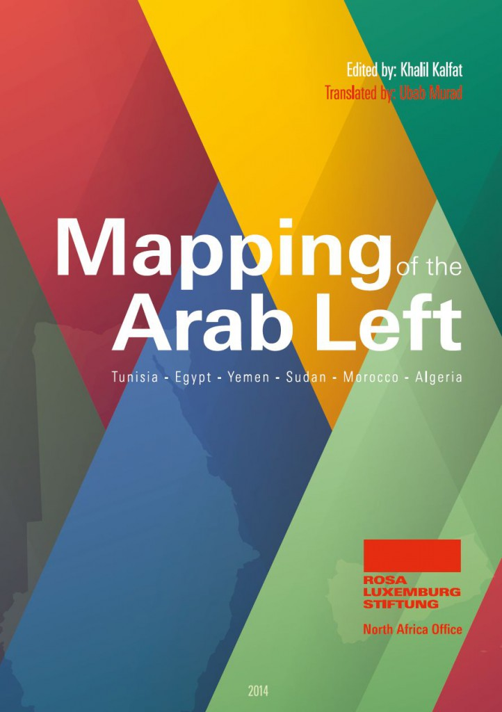 mapping-the-arab-left2_tunis_en