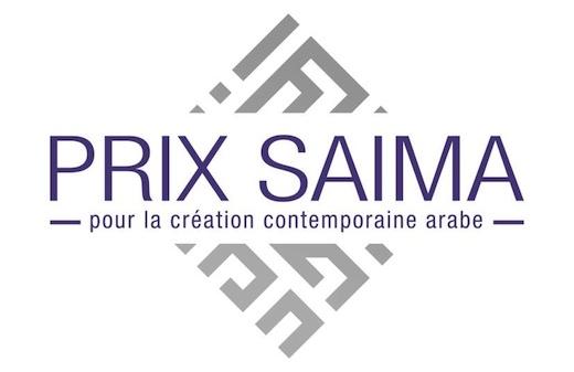 iismm toute l 39 actualit de la recherche sur l 39 islam et les mondes musulmans. Black Bedroom Furniture Sets. Home Design Ideas