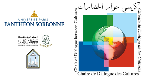 logos chaire dialogue