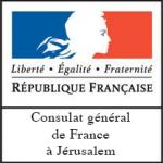 consulat général de france à jérusalem logo
