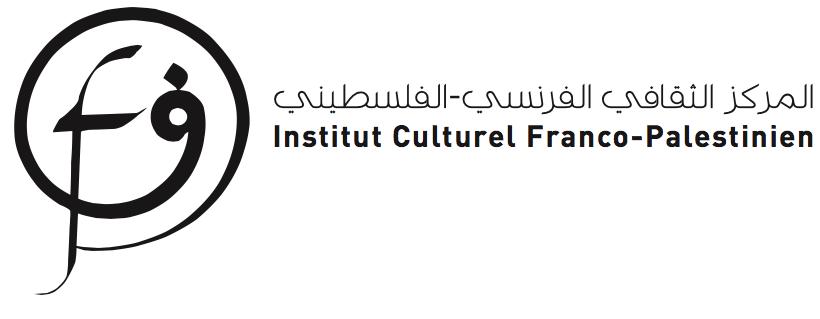 logo institut culturel franco-palestinien