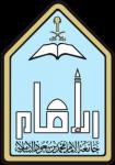 colloque arabique 1