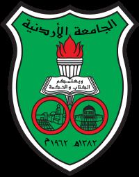 logo university of Jordan